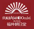日本の伝統文化を紙製品に託して紹介する京都のメーカーの福井朝日堂FUKUIASAHIDO